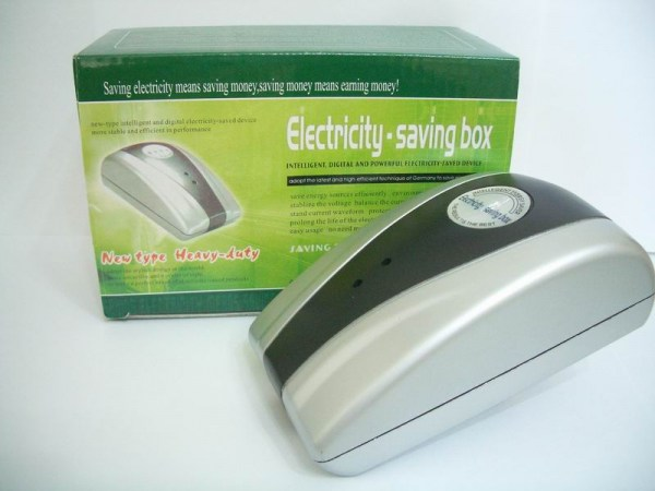 ESB-Electricity-saving box4