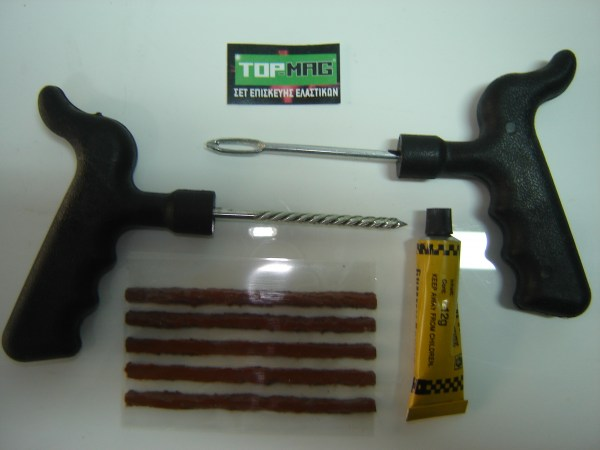 SET REPAIR  KIT 002