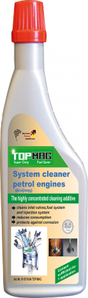 system_cleaner_petrol